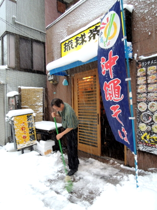 Yuki0008_2