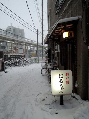 Yuki0012